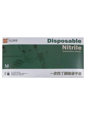 Zhong Hong Pulin Nitrile Gloves 100/Box